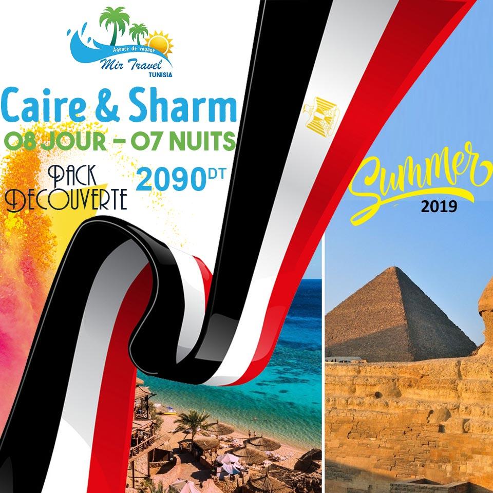 Voyages Organisés Caire & Sharm